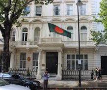 Slapping at the Embassy
